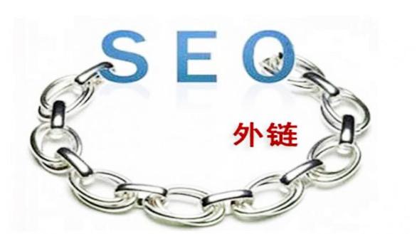 """网站seo不过于一遍一遍细节的""""打磨"""""""
