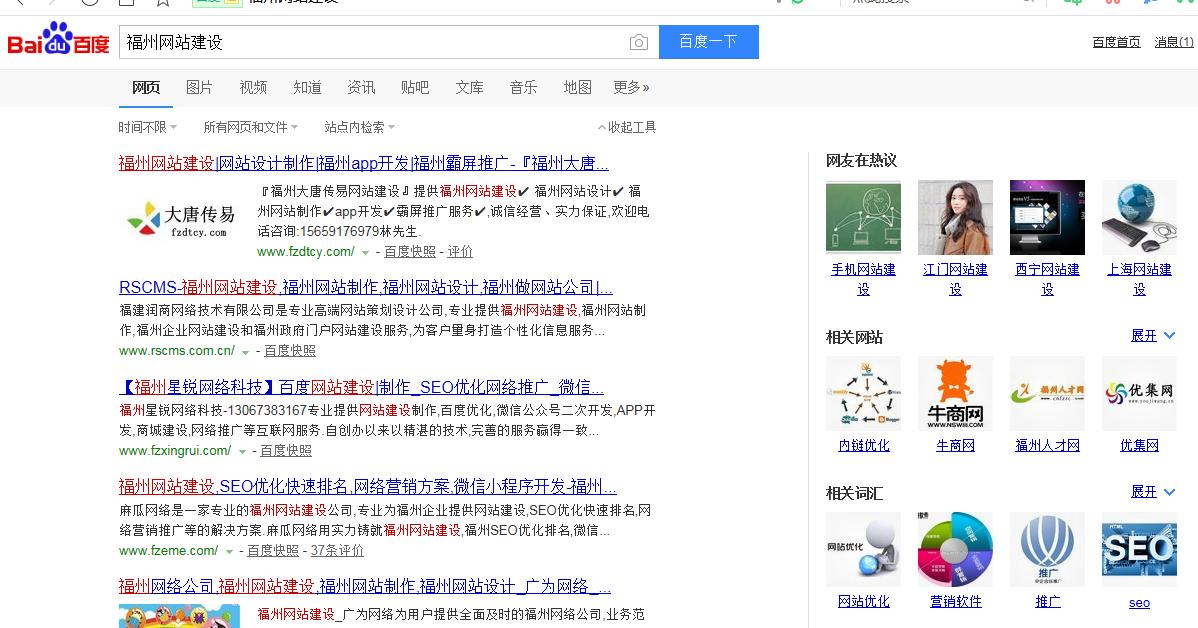搜索引擎喜欢的网站设计布局