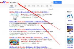 """实例分析搜索引擎如何进行""""中文切词""""分析?"""